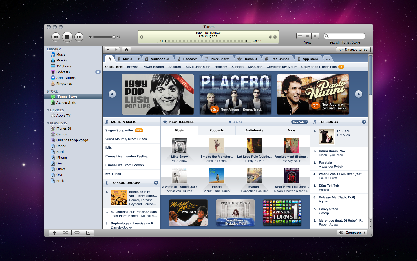 how to change itunes store